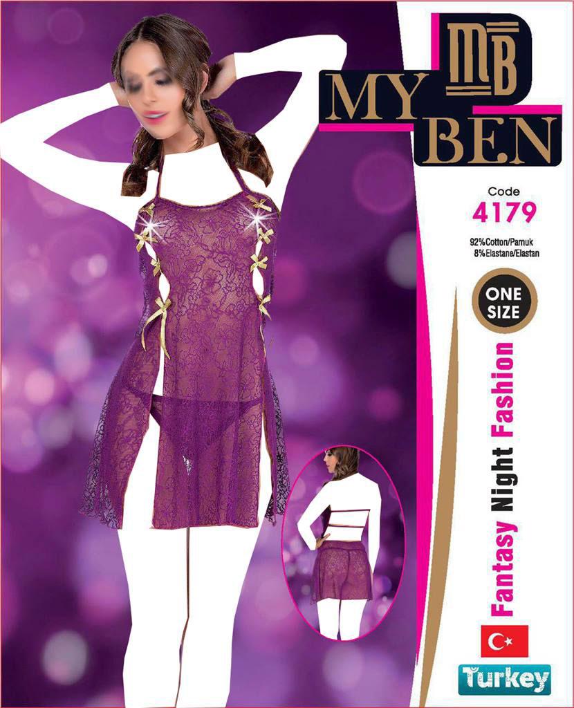 لباس خواب بلند زنانه ترک - 4179 My Ben |