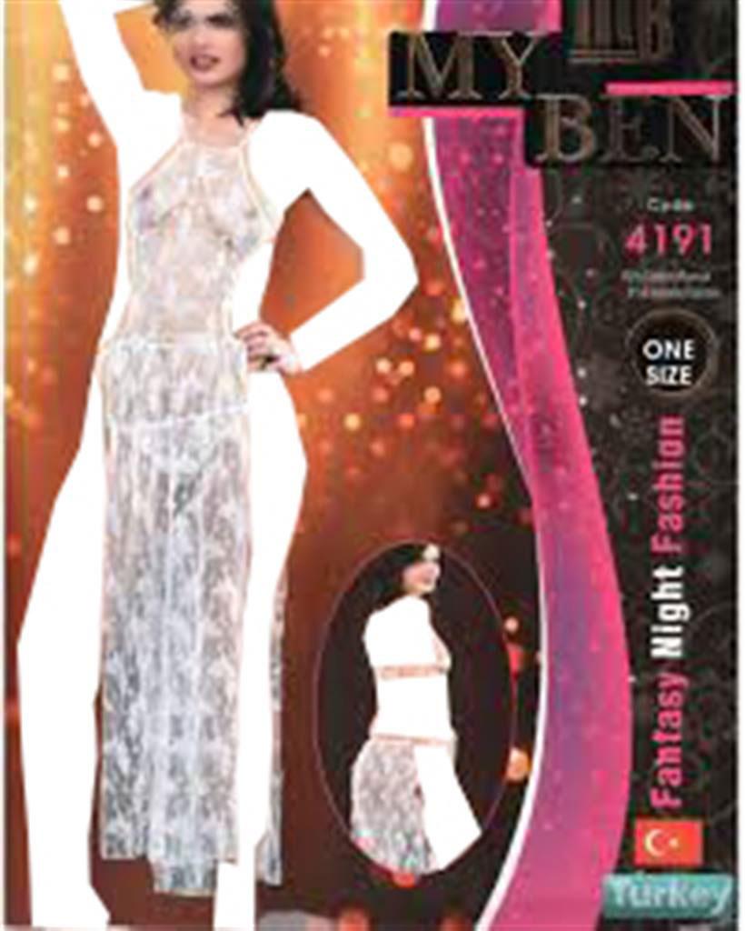 لباس خواب بلند زنانه ترک - 4191 My Ben |